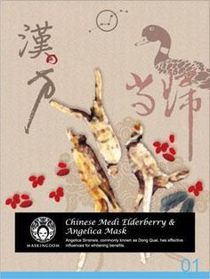 MasKingdom Chinese Medicine Series Using Chinese ingredients and formulas, the Chinese Medicine Series is great for people who enjoy herbal remedies to hydrate, repair and protect the skin. All MasKin Toenail Fungus Treatment, Wine Making Equipment, Wine Making Kits, Snoring Solutions, Whitening Face, Chinese Medicine, Sensitive Skin