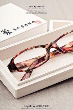 日本手工眼鏡【角矢甚至郎.豪】系列中的「小次郎」款