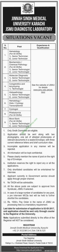 Pharmacist UDL Distribution Private Limited Pakistan Jobs In - pharmacist job description