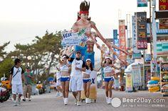 Beer2DAY :: [대천해수욕장] 대천에서 맥스와 함께, 맥스 썸머 페스티벌
