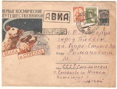 Russia USSR 1961 Space Dog Belka & Strelka Propaganda Cover send to Bulgaria