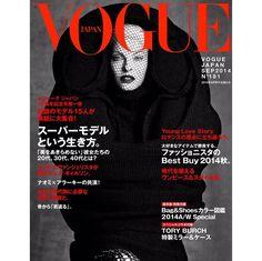 Linda Evangelista - Vogue Japan September 2014 Teaser Cover Image