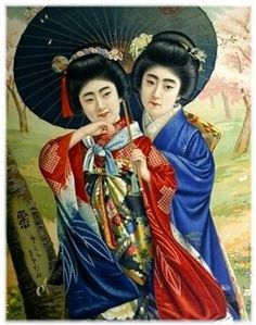 Retro Ads, Vintage Ads, Vintage Posters, Asian Home Decor, Japan Art, Woodblock Print, Vintage Japanese, Saree, History