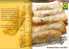 Find out Just how to cook Chinese Food Appetiser Appetizer Recipes, Snack Recipes, Cooking Recipes, Seekh Kebab Recipes, Ramzan Recipe, Masala Tv Recipe, Chinese Appetizers, Cooking Chinese Food, Chicken Spring Rolls