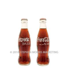 Coca-Cola Bottle. Product Code W100