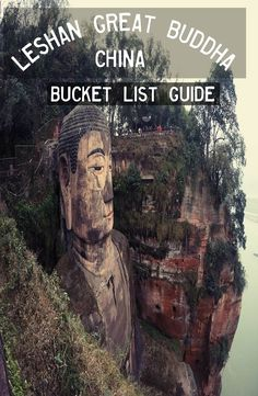 Complete guide to Leshan Great Buddha, China. Visit China, Book Corners, Great Wall Of China, Travel Checklist, Group Travel, China Travel, Travel Memories, Yoga Retreat, What To Pack