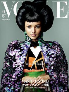 Miranda Kerr by Mario Testino for Vogue Japan November 2014