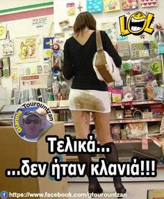 Funny Greek, Greek Quotes, Funny Things, Funny Pictures, Funny Quotes, Lol, Humor, Sayings, Memes