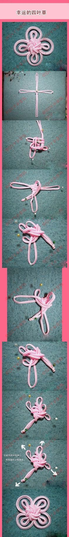 DIY Clover Chinese Knot | FabDIY - I wonder if this can work as a button on a coat..