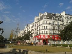 Tianducheng Hangzhou