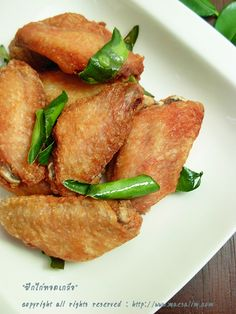 Thai chicken wings ปีกไก่ทอดเกลือ