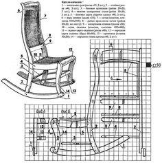 Чертежи классического кресла-качалки