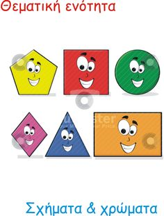Stock vector of 'Illustration of shapes in different colors with a happy cartoon face, great for kids learning basic geometry' Happy Cartoon, Cartoon Faces, Cartoon Kids, Preschool Learning Activities, Book Activities, Kids Learning, Kids Gadgets, Basic Geometry, Shapes For Kids