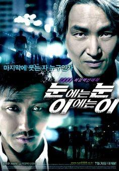 Eye for an Eye (2008) Korean Movie - Action Crime | Cha Seung-Won