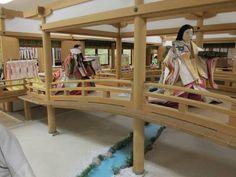 Japanese Literature, Heian Period, Japanese Kimono, Interior Decorating, Architecture, Folk, Furniture, Decoration, Home Decor