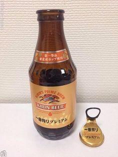 KIRIN Beer Japan Ichibanshibori Premium  305ml Beer Empty Bottle Limited