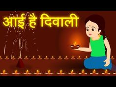 The Story of Diwali   Festival of Lights Cartoon Animation - YouTube
