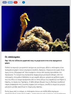 Μαθαίνοντας για την βιοποικιλότητα - #Τεύχος 002