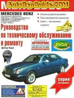 Download free toyota 1az fe 2az fe 1az fse repair manual download free mercedes e class repair manual and operation image by fandeluxe Gallery