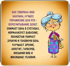 Юмор Женщина в самом соку ищет соковыжималку. - 1 Июня 2016 - NewRezume.org