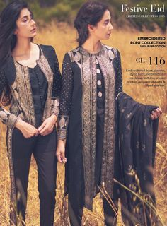 CL-116 Embroidered front, sleeves, dyed back,   embroidered neckline, buttons, screen printed jacquard dupatta & dyed shalwar.  #gulahmed #eidcollection #Lawn  #Embroidered #Cotton  #A.YDesiBoutique #Pakistani #fashion  #Designerlawn #Style #beauty #shalwar  #Kameez #pakistanifashion #Aydeiboutique #pakistanioutfits  Contact Us for Order  WhatsApp +923312319665 for More Designs and collection Like & Follow FAcebook A.YDesiBoutique