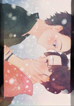 Otaku Anime, Anime Art, Good Manga, Demon Slayer, Cute Anime Couples, Fireworks, Lions, Geek Stuff, Animation