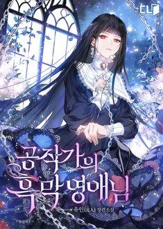 Manga Anime Girl, Anime Couples Manga, Romantic Manga, Manga Collection, Mundo Comic, Manga List, Anime Love Couple, Anime Princess, Manga Covers