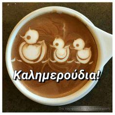 Good Morning, Food And Drink, Buen Dia, Bonjour, Bom Dia, Buongiorno