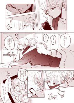 Anime Couples Sleeping, Romantic Anime Couples, Romantic Manga, Cute Anime Couples, Anime Love Couple, Anime W, Anime Art Girl, Anime Chibi, Kawaii Anime