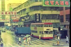 """We nicknamed these buses w/o air conditioning """"hot dog"""". Dog 狗 is pronounced the same as nine 九, somewhat like """"kow"""" from Kowloon 九龍. That's the name of this bus company. The last """"hot-9"""" bus served us well on 8 May 2012, and was gracefully farewelled."""