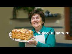Домашний Наполеон. Лучшего рецепта не надо! Всегда пеку именно так! Наш любимый тортик!