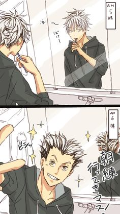 Give me Bokuto with his hair down or give me death!