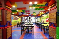 Angelika children's cafe, Yerevan