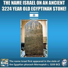 The truth is everlasting. ... Even the ancient Egyptians knew about Israel, and there are still those who refuse to recognize that we've been around for this long. The Israel Network