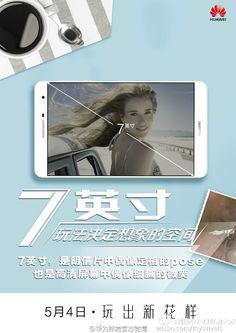 Novedad: El Huawei G9 podría ser una tablet de 7 pulgadas