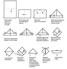 como fazer barcos de papel origami