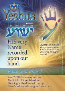 Yeshua written on the palm of your hand