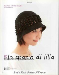 lo spazio di lilla: Cappello all'uncinetto con fascia traforata, schema / Crochet hat with openwork band, free pattern