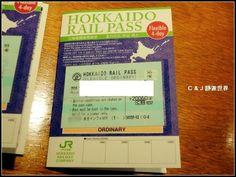 【日本】北海道自助旅行必看 ~ 鐵路地鐵車票 & 大眾交通票券整理 (2016年6月更新) @ C & J 靜遊世界 :: 痞客邦 PIXNET ::