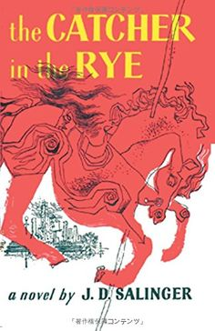 The Catcher in the Rye by J. D. Salinger - March