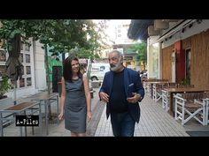 Συνέντευξη με τον συγγραφέα Σταύρο Κωνσταντινίδη - THE ART FILES - Επεισόδιο 2 - YouTube Youtube, Youtubers, Youtube Movies