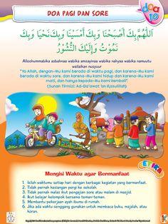 Doa Pagi dan Sore Islamic Phrases, Islamic Messages, Doa Islam, Beautiful Prayers, Backyard For Kids, My Prayer, Quran, Kids Playing, Muslim