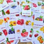 Сделано Любовью: Карточки домана. Фрукты/Ягоды