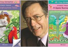 10 παιδικά βιβλία μοναδικά στο είδος τους που πρέπει να διαβάσει κάθε παιδί | Infokids.gr Kato, Baseball Cards