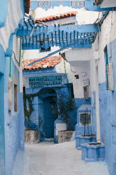 "Tangier, Morocco. I believe I walked this very street in the ""casbah"" on my honeymoon!"