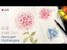 ❖ Jay Lee is a specialized watercolor artist. JayArt videos are showing how to paint flowers, nature and other techniques on the various tutorials offered. Watercolour Tutorials, Watercolor Artists, Watercolor Flowers, Watercolor Paintings, Watercolors, Paint Flowers, Tole Painting, Ceramic Painting, Painting & Drawing
