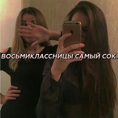 Лол..я восьмиклассница Quotations, Qoutes, Depression Art, I Don T Know, My Mood, In My Feelings, Philosophy, Motivation, Love