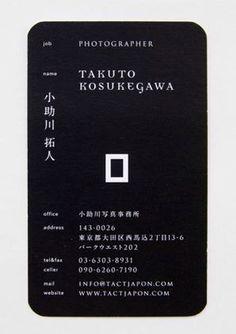 Japan Design   Name Card