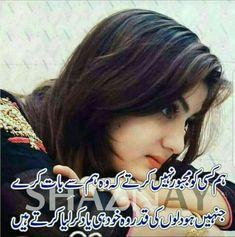 Urdu Thoughts, Deep Thoughts, Urdu Shayri, Designer Party Wear Dresses, Urdu Poetry Romantic, Urdu Quotes, Cool Words, Dairy, Victorian