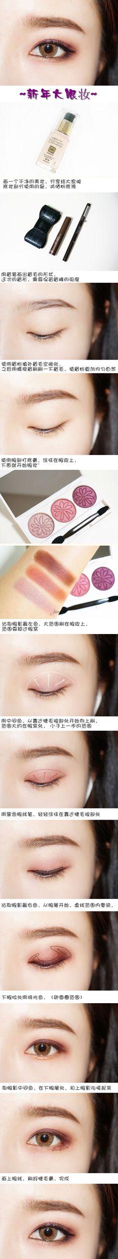 asian makeup tutorial